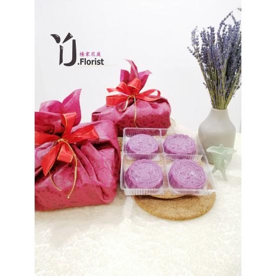 麻糬月饼礼盒 Mochi Mooncake Gift Box