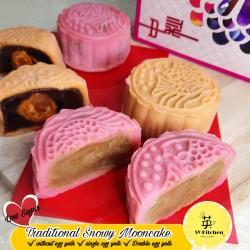传统冰皮月饼 Traditional Snowy Mooncake