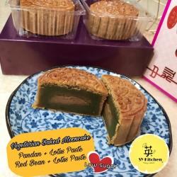 传统.素.月饼  Vegetarian Traditional Mooncake