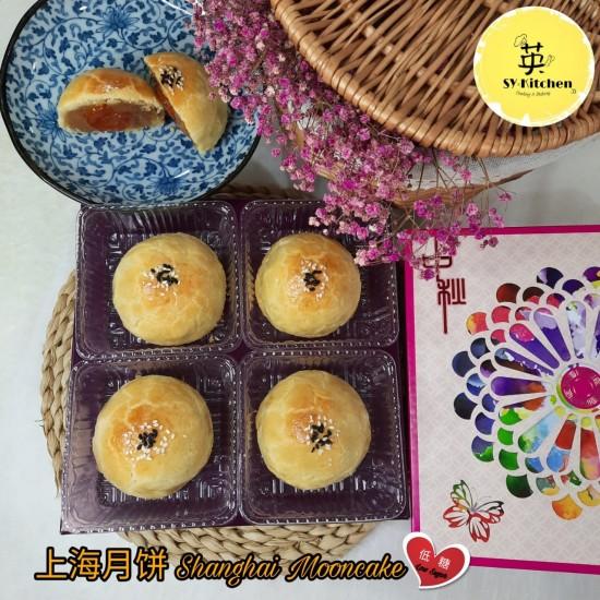 上海月饼  Shanghai Mooncake